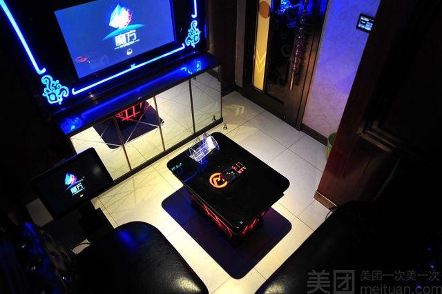 美团网:长沙今日KTV团购:【娱乐门KTV】小包下午场13:00-18:00欢唱套餐