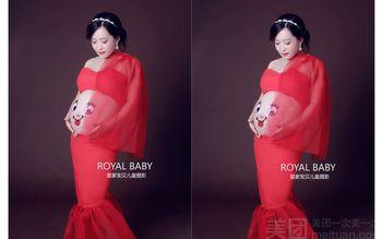 【大连】皇家宝贝儿童摄影-美团