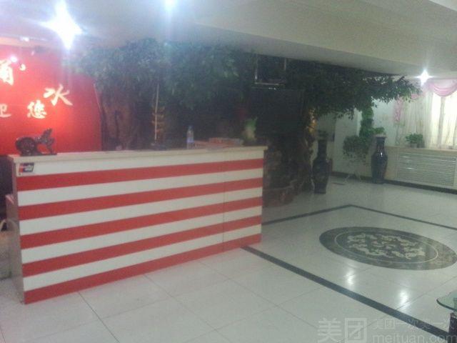 【一桶水足道团购】北京一桶水足道-日式保健套餐