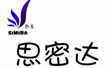 【上海】思密达-美团