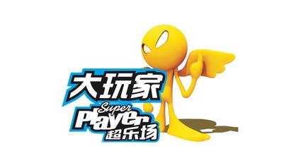 【蚌埠】大玩家超乐场-美团