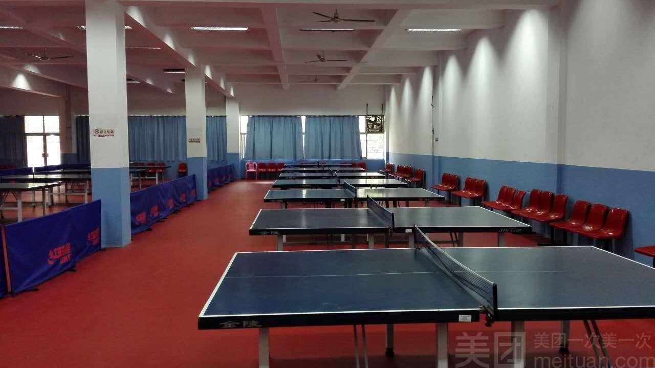 三凡奇乒乓球俱乐部-美团