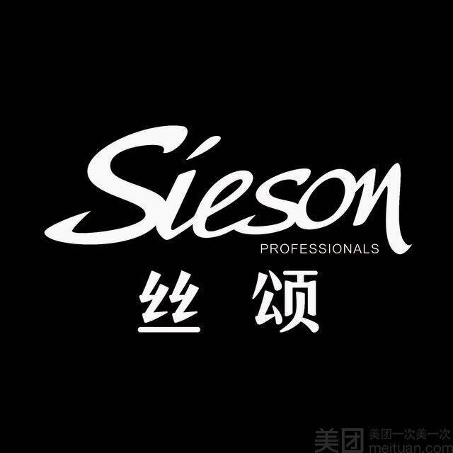 丝颂潮沙龙-美团