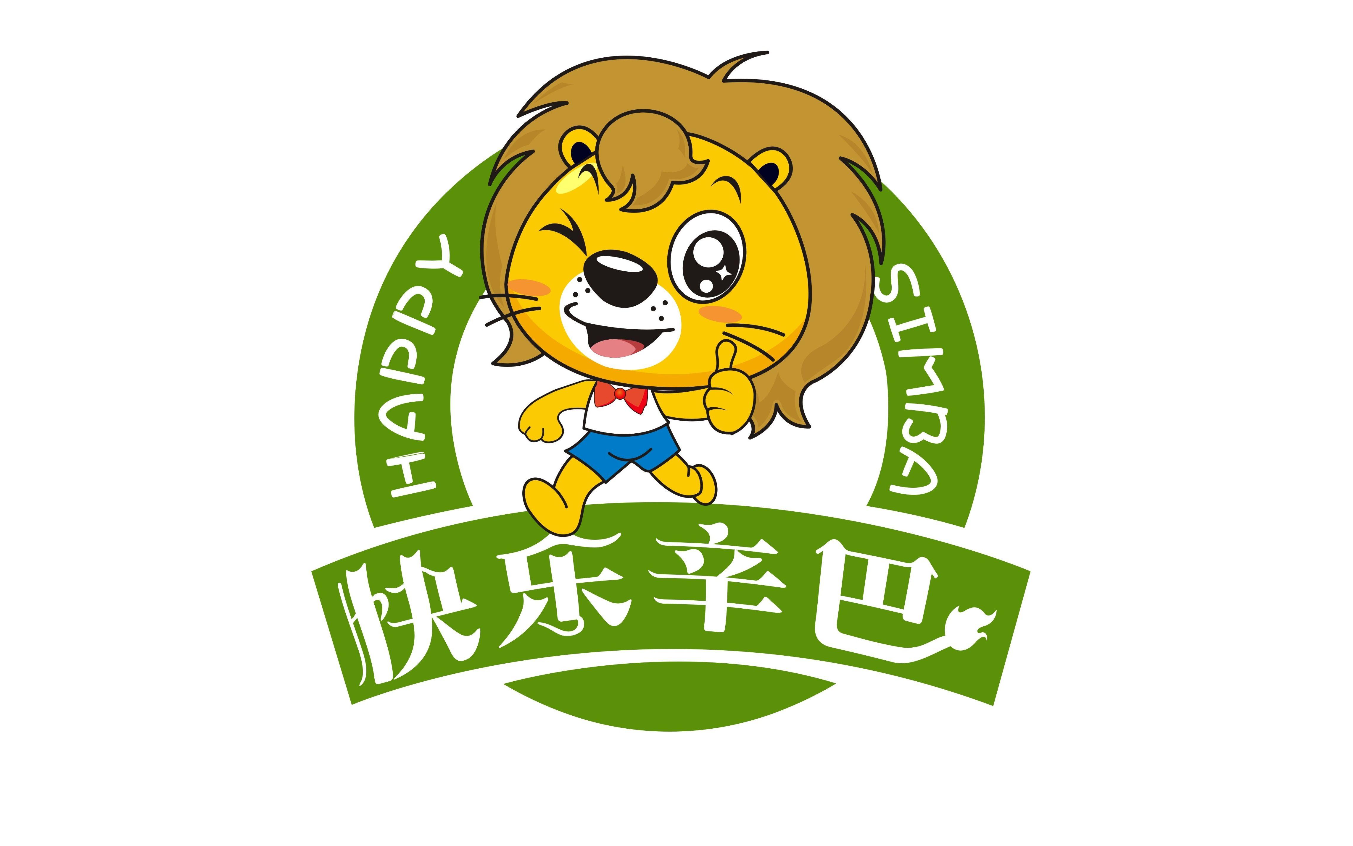 :长沙今日团购:【快乐辛巴儿童理发】单人儿童纯植物滋养刘海定型游乐套餐