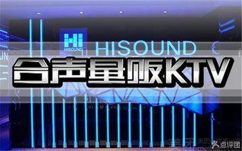 【大连】合声量贩KTV-美团