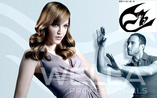 E-道发型会所-美团