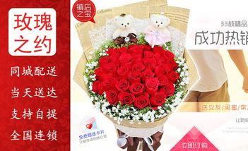 【霸州等】玫瑰之约-美团