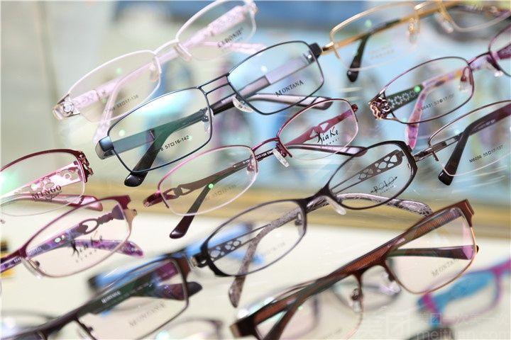 睛朗眼镜-美团