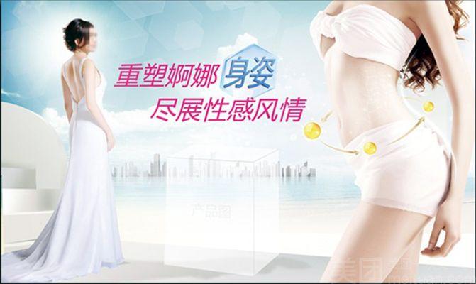仙丽舍中韩美容脱毛连锁机构(大行宫总店)-美团