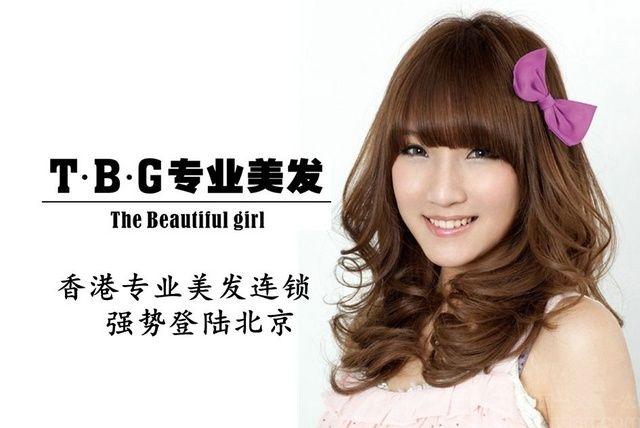 TBG日式烫染无痕接发(总店)-美团