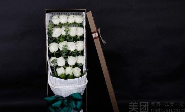 :长沙今日团购:【绿韵花艺】19枝玫瑰花盒套餐