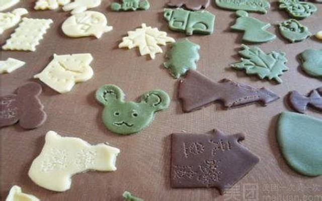 :长沙今日团购:【青媞DIY烘焙休闲屋】DIY饼干1份