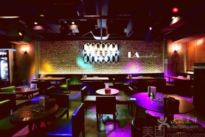 La rainbow酒吧(深圳彩虹酒吧)-美团