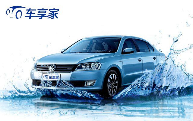 车享家汽车养护中心(蚌埠桥北站店)-美团