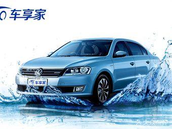 车享家汽车养护中心(上海杨南路店)