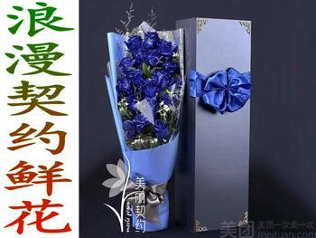 【宾阳等】浪漫契约-美团