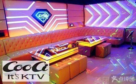 美团网:长沙今日长沙好KTV团购:【酷琪ktv量贩】夜猫场7小时欢唱+小吃套餐