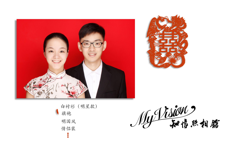 杭州结婚登记照团购