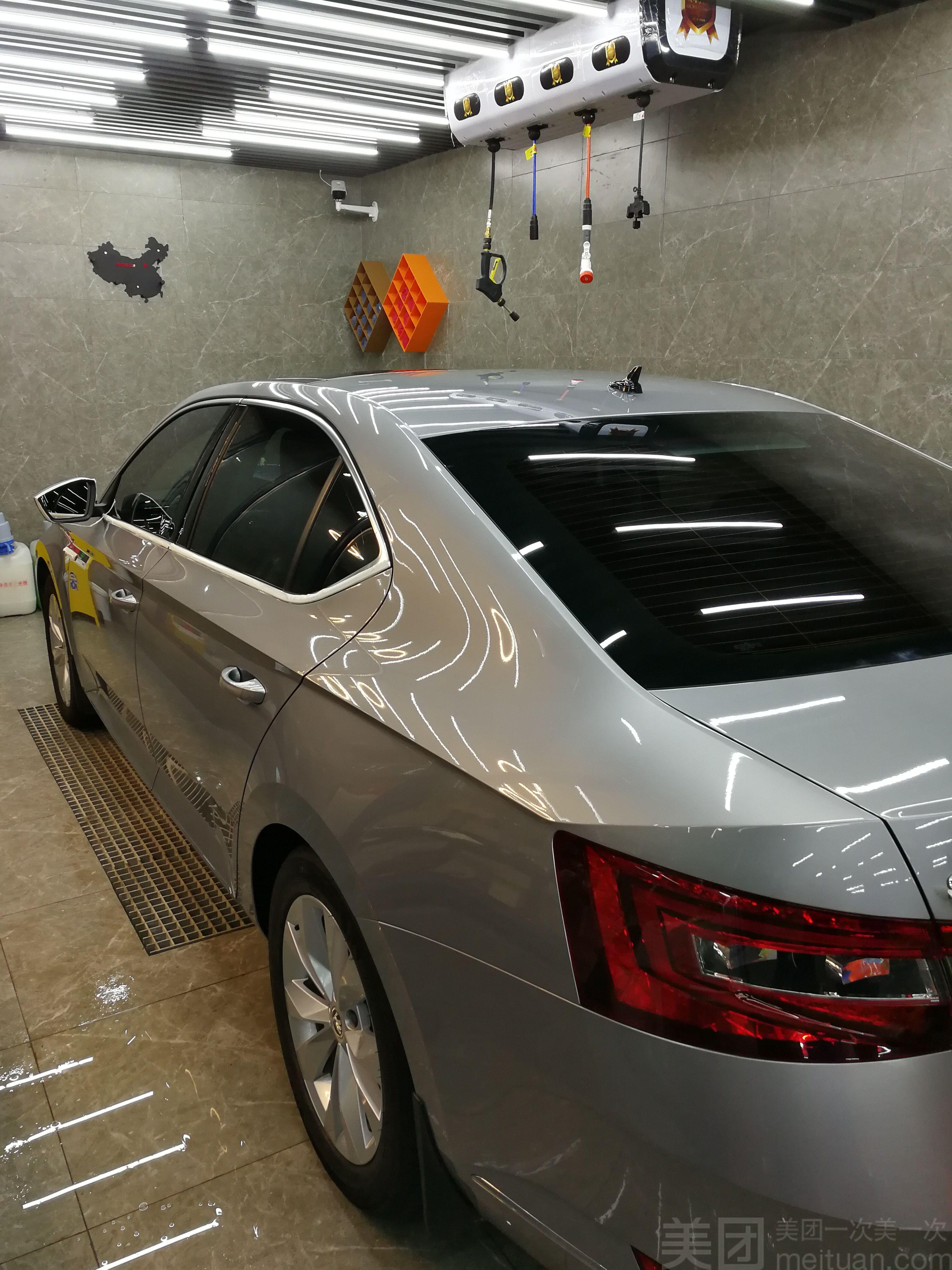多乐多汽车美容工作室