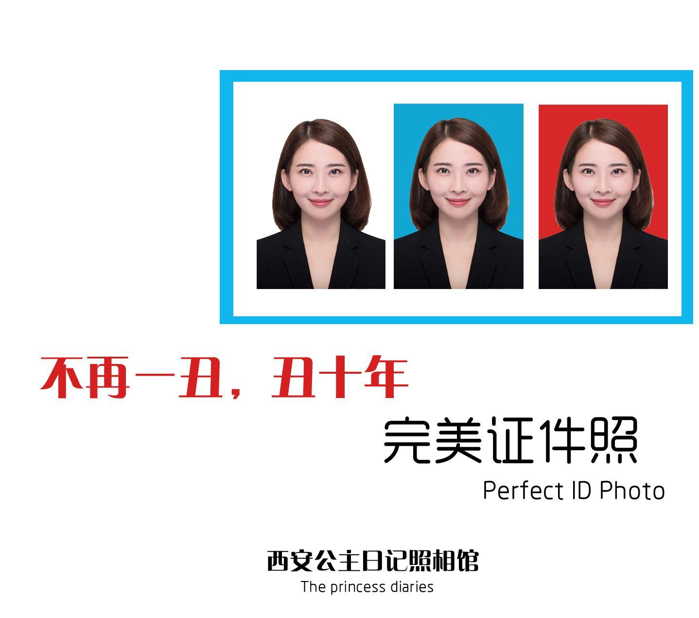 公主日记照相馆(完美证件照)-美团
