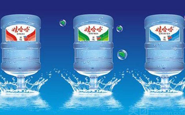 【井然桶装水团购】泉州井然桶装水-桶装水一桶团购