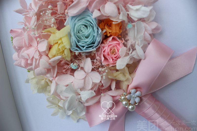 简单漂亮的画画图片 花朵