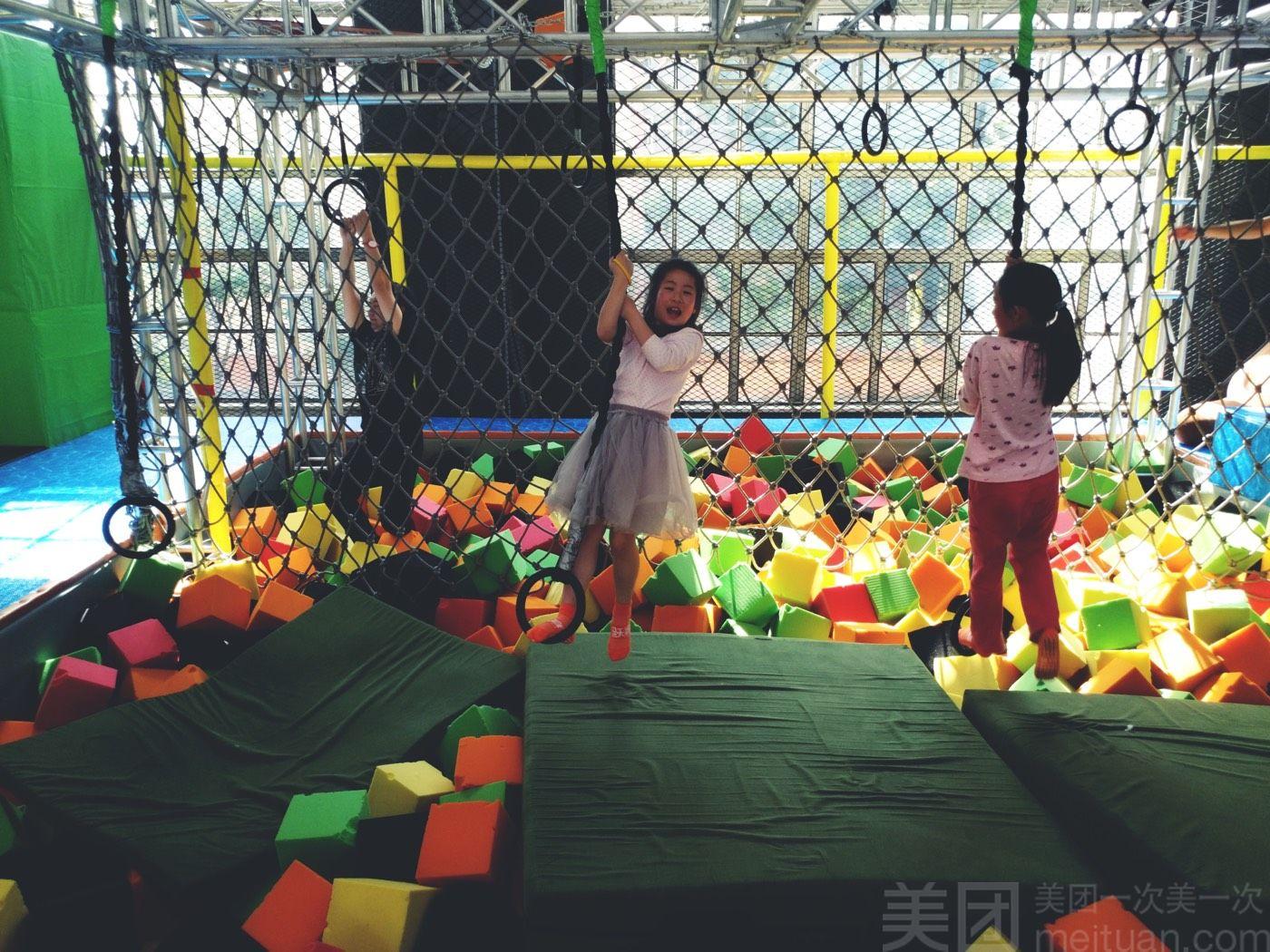 跃客蹦床公园jump land图片