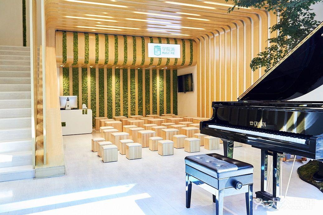 音乐森林教室图片