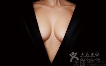 【北京】伊嘉红酒SPA-美团