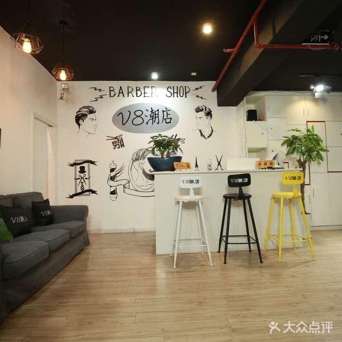 v8潮店·无痕接发烫染连锁图片-北京美发-大众点评网图片
