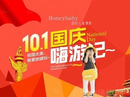 服务态度很好,宝宝照片很可爱,很喜欢 1  /  6 honeybaby国际儿童摄影