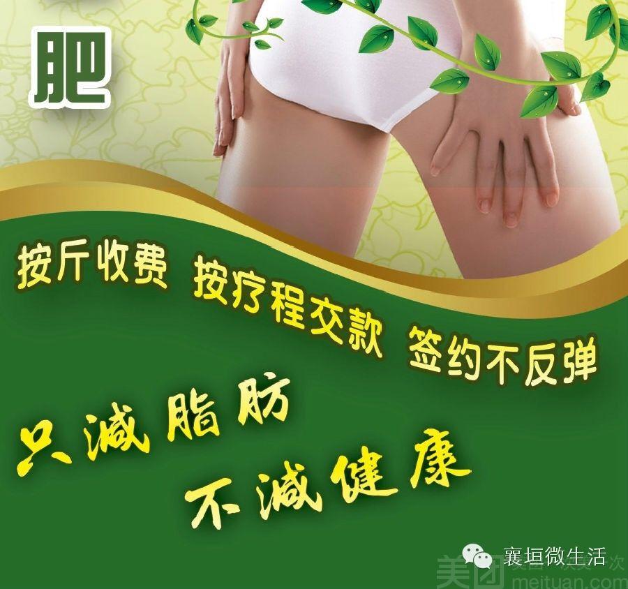 曼妮韩式蜂蜜v蜂蜜减脂期间可以吃专业吗图片