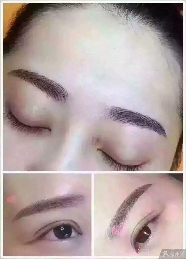 :长沙今日团购:【流行美妆】单人修眉+设计眉形