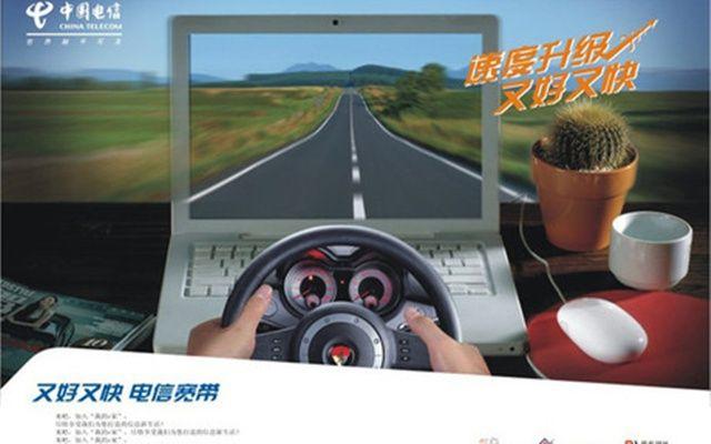 中国电信宽带-中国电信4M宽带1年(无限时),仅售600元,价值1008元中国电信4M宽带1年(无限时)!