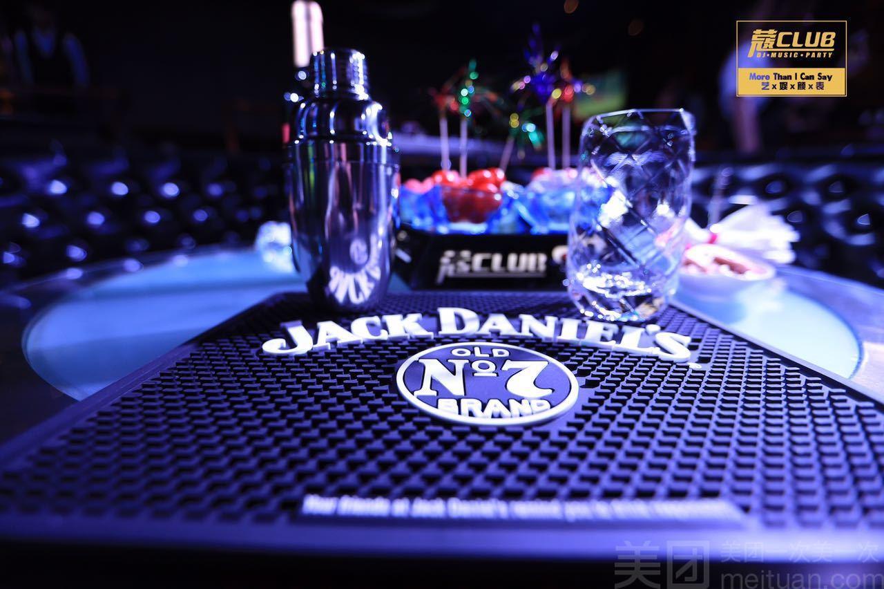 蔻club酒吧-美团