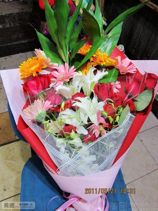 多姿花卉-美团