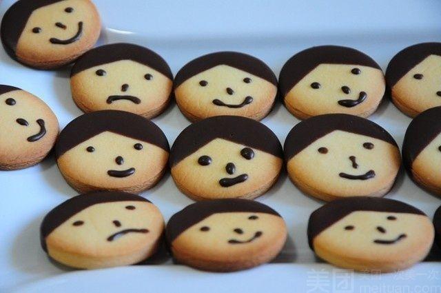 00:00:00                    爱梦享diy蛋糕店diy可爱娃娃笑脸饼干1