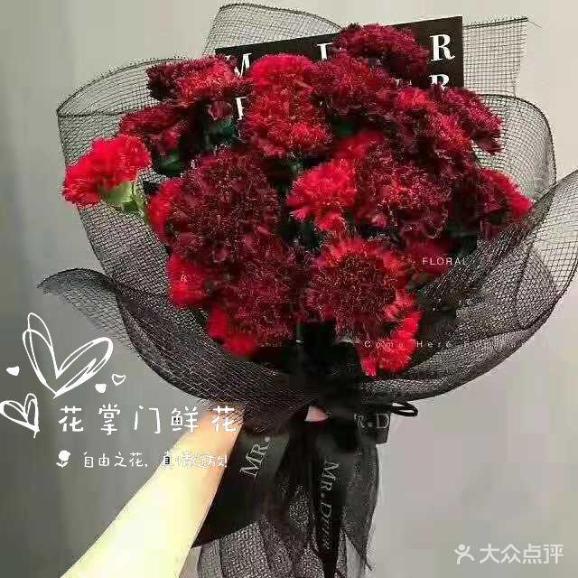 [5店通用] 花掌门鲜花图片