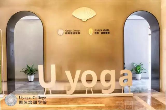 尤伽瑜伽(海岸城店)-美团