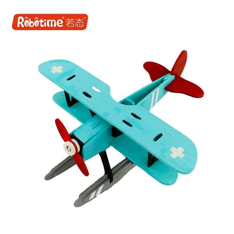 环保儿童手工制作飞机