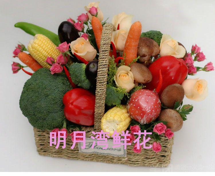 s01明月湾鲜花蔬菜手提篮创意花篮特色生日情人节元旦图片