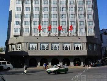 【北京】东方养生保健会所-美团