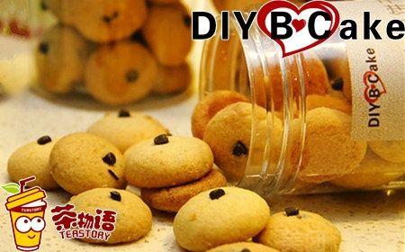 BC(禧焙)DIY(中街大悦城店)-美团