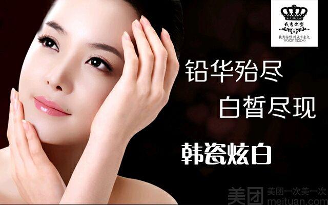 WXNX纹绣半永久定妆(金源店)-美团
