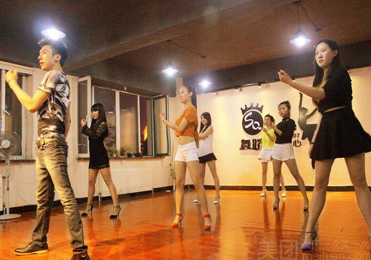 SQ舞蹈工作室-美团