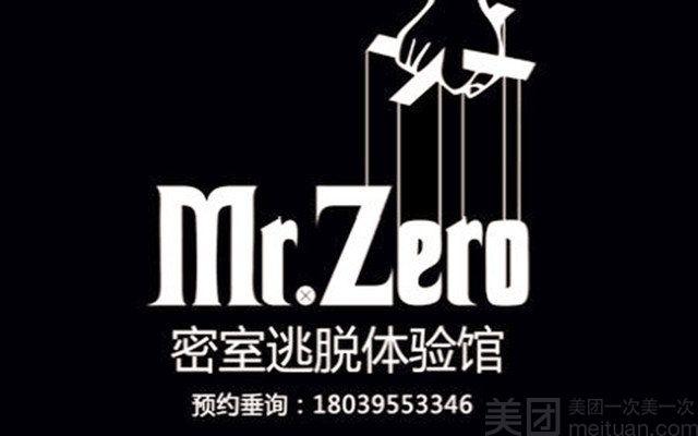 MR.ZERO真人密室逃脱体验馆(中原万达店)-美团