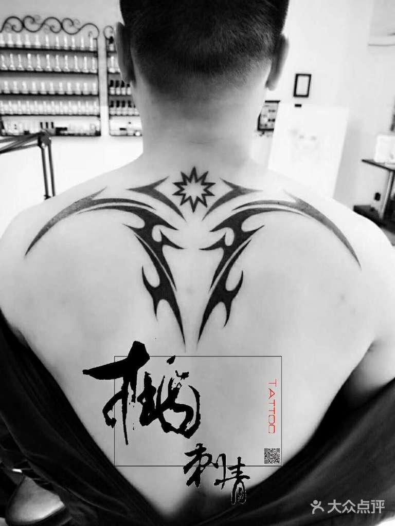[鼎峰商业广场] 纹身满背