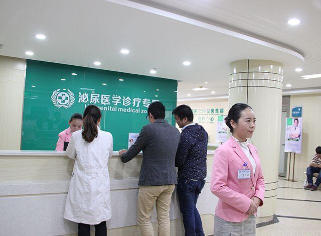 郑州华山医院-美团