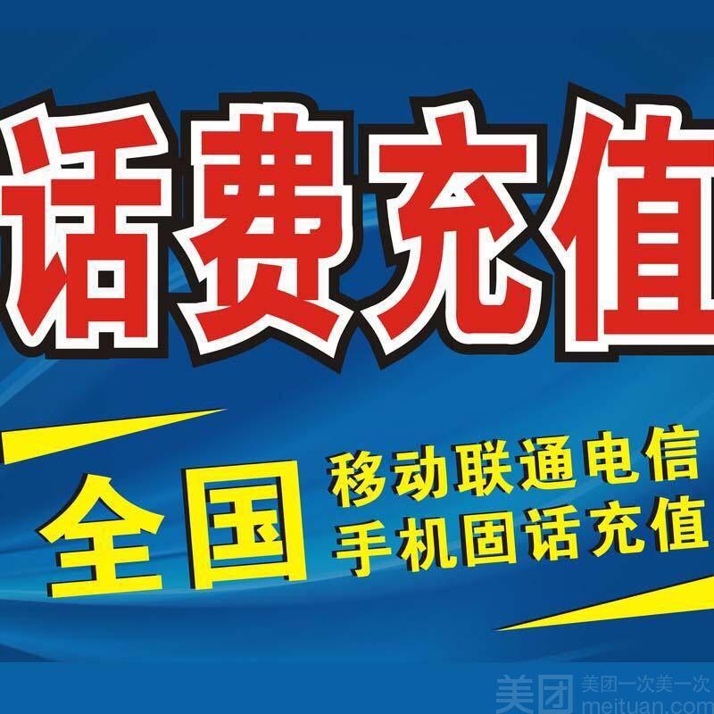 73号小站(安徽蚌埠店)-美团
