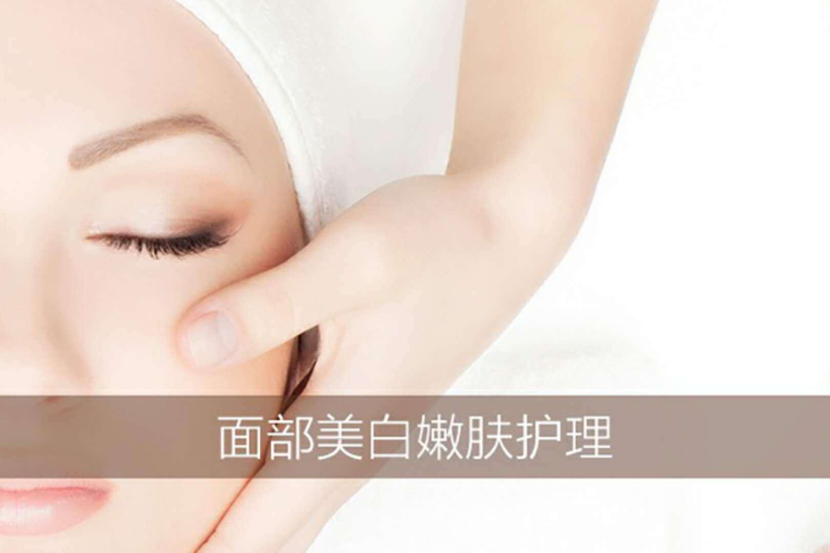 :长沙今日团购:【素颜美肌皮肤管理】天鹅绒美白焕肤
